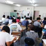 8つの勉強法その8「正しい勉強法で長時間勉強する」