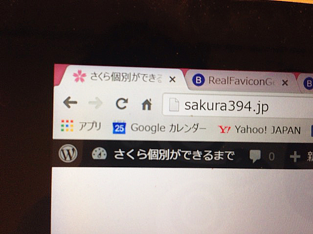 securedownload