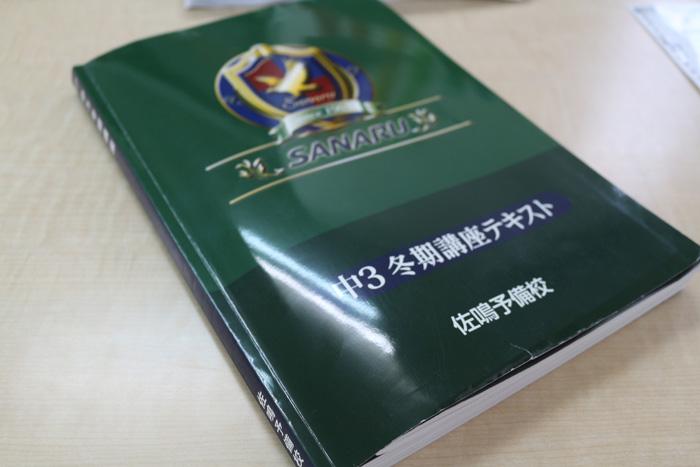 IMG_8317