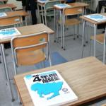 公立高校入試まであと6週間!