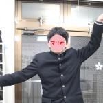 現役生による「尾北高校」レポート~2016年・高2マリオくん~