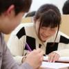愛知県公立高校推薦入試の4つの基礎知識