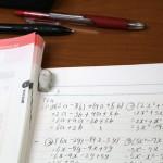 愛知県公立入試の数学計算問題を全問正解にする方法1~現状を確認!~