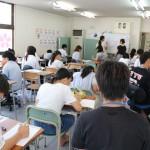 日帰り勉強特訓2016最終日