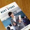 愛知県公立高校TOP校ベスト10を発表!(合格者平均偏差値・内申点ランキング2016)