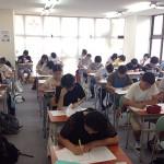 北名古屋校の中3生は夏期講習で募集を締め切ります!(2017年)