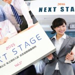 愛知県私立高校難易度ランキング2015