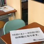 「塾の指導はシンプルが良い」と私は強く思う!