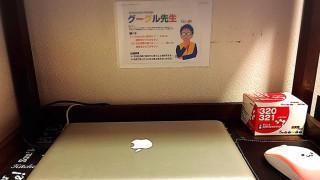 プチさくら個別指導学院を名古屋市内に発見!