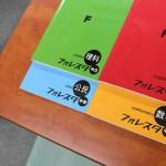 当塾では「個別指導塾専用の人気教材フォレスタ」を採用してます!