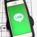生徒への連絡には生徒同士のLINEも利用する!