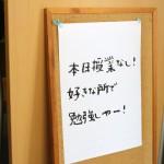愛知県の「教員の多忙化解消プラン」が動き出した!