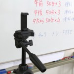 自塾の中3生へ夏休みに向けた3つの動画を作ったよ!