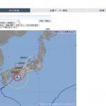 本日(7日)の授業は台風5号により中止します!