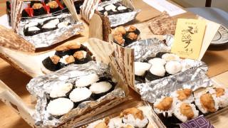 名古屋の「最強おススメ天むす」を食べ比べて決定したよ!