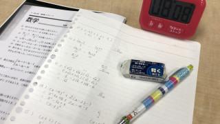 愛知県公立入試の数学計算問題を全問正解にする方法2~途中式は必ず!~