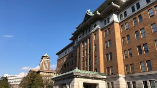 愛知県教育委員会に請願書を提出してみたい!
