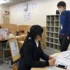 現役生による「同朋高校」レポート~2018年・高3ナギサさん~