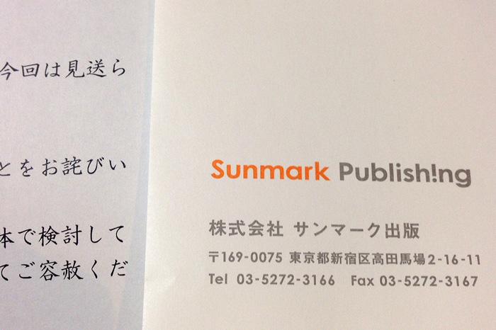 sunmark-(4)