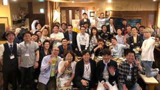 「塾ブログフェス2018」&「塾長会@愛知」盛況レポ!