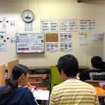 愛知の中3生は春から夏まで「定期テスト全力」で行こう!