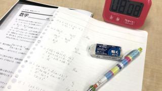 ジェットカットで「勉強の基本動画」を作る!