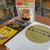 勉強時の集中力を保つためにアーモンドチョコを!