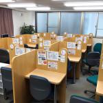 個別指導スプリング@京都の教室見学へ行ってきたよ!