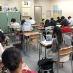 自習室を真剣な空気で満たす方法教えます!