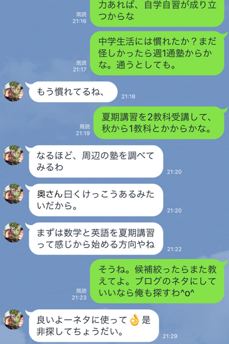 IMG_1544