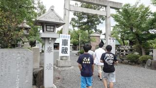 日帰り勉強特訓中に神社まで合格祈願に行ってきたよ!