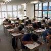 自習だけで来る中学生のコースはどうだ?