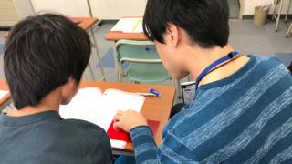 勉強嫌いの生徒への学習指導の初手は?