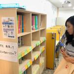 マレーシアで学習塾「まなび舎」を見学をさせてもらった!
