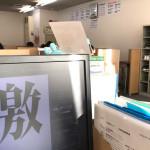 2018年指導納め!今年の私の漢字1字は「激」!!