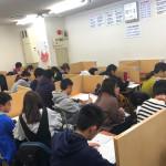 愛知県高校入試に特化したオンラインサロンを始めたい!