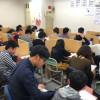 愛知県公立入試の数学は大問1が命!!