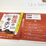 商業出版を実現するまで~表紙デザイン決定・販売予約開始!~