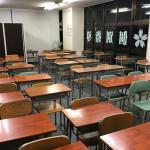 愛知県公立入試の合否発表を明日に控える受験生たちへ