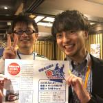 10月6日の自立学習EXPOに参加するよ!