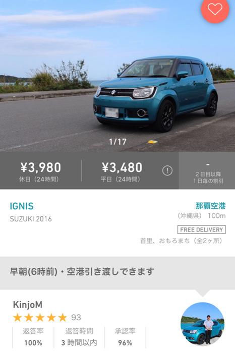 IMG_5414