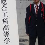 現役生による「愛知総合工科高校」レポート~2019年・高校2年Nくん~