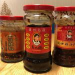 中国の具入りラー油「ラオガンマ」を熱く勧めるよ!