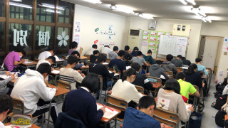 向陽高校入試の「内申・偏差値・当日点」目安データ2020