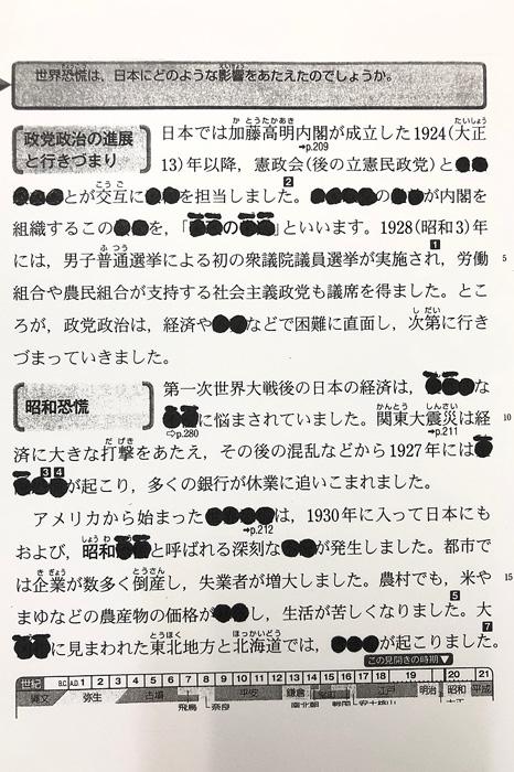 IMG_6210