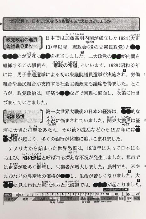 IMG_6223