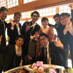 蒼心塾の加藤先生の結婚式に行ってきた!