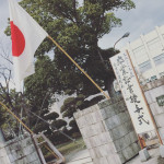 現役生による「半田高校」レポート~2019年・2年前まで現役生Xさん~