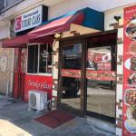 北名古屋市が誇るトルコ料理店「トルコクラス」に行ってきた!
