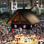 初めて国技の相撲を見に名古屋場所へ行ってきた!
